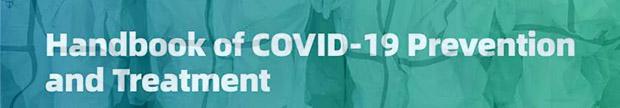 Covid 19 Handbook cover